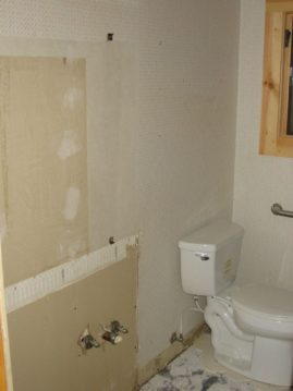 Before - Guest Bathroom
